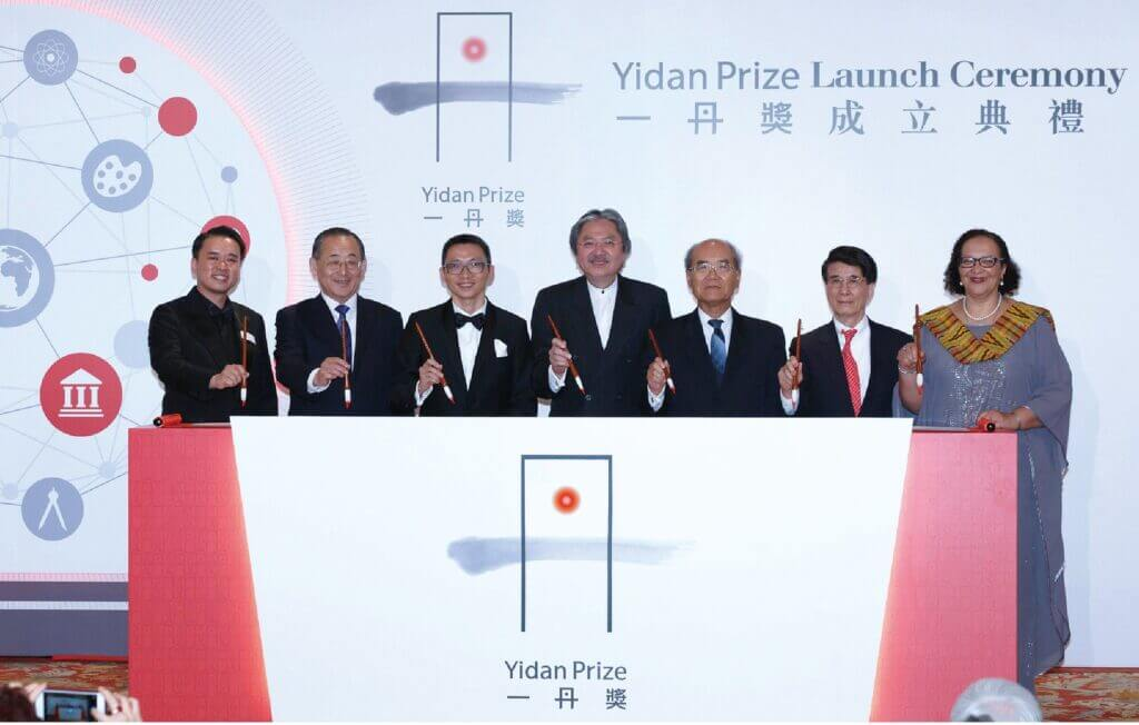 Dr Charles Chen Yidan launches the world's largest international award in education