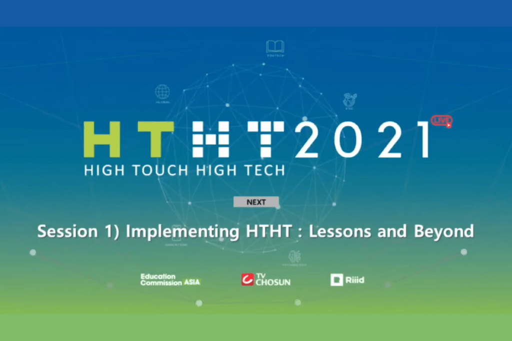 Implementing High Touch High Tech—Lessons and Beyond