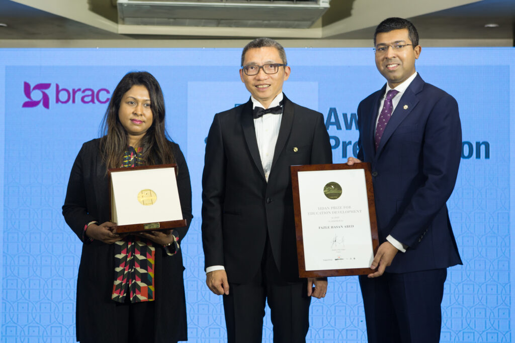 Yidan Prize for Education Development 2019 Award Presentation Ceremony