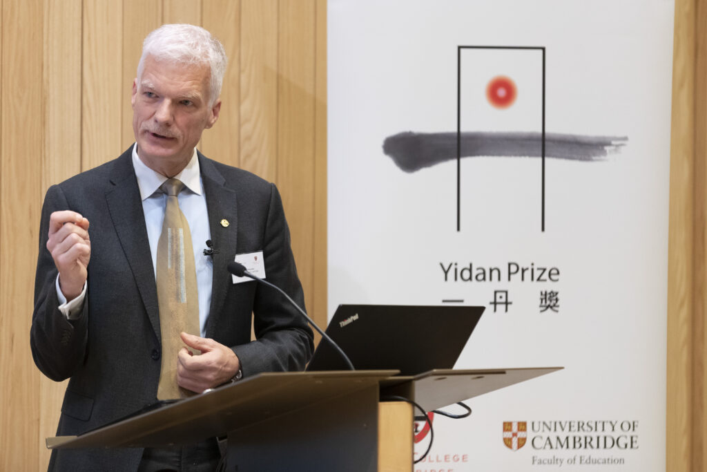 Yidan Prize Conference Series: The Americas 2019