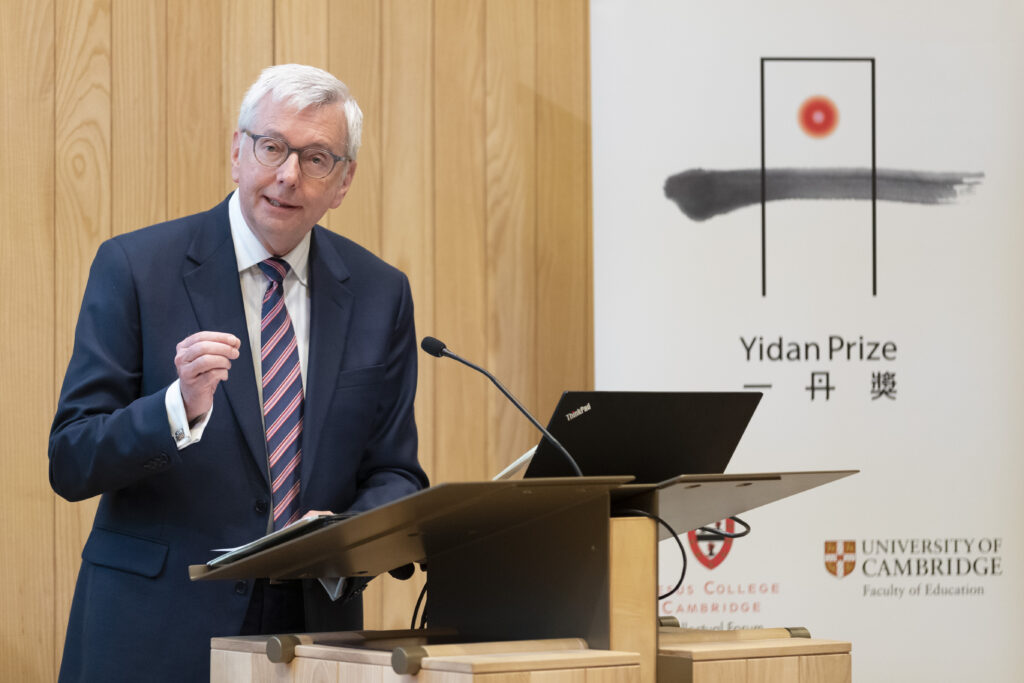 Yidan Prize Conference Series: Europe 2020