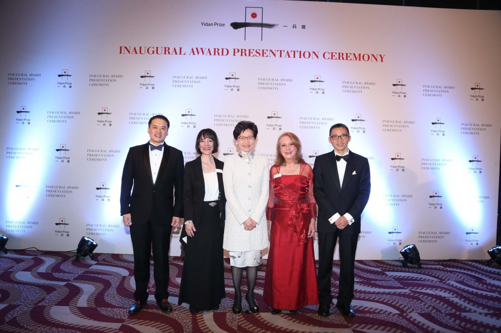 Inaugural Yidan Prize Award Presentation Ceremony honors outstanding contributions to education