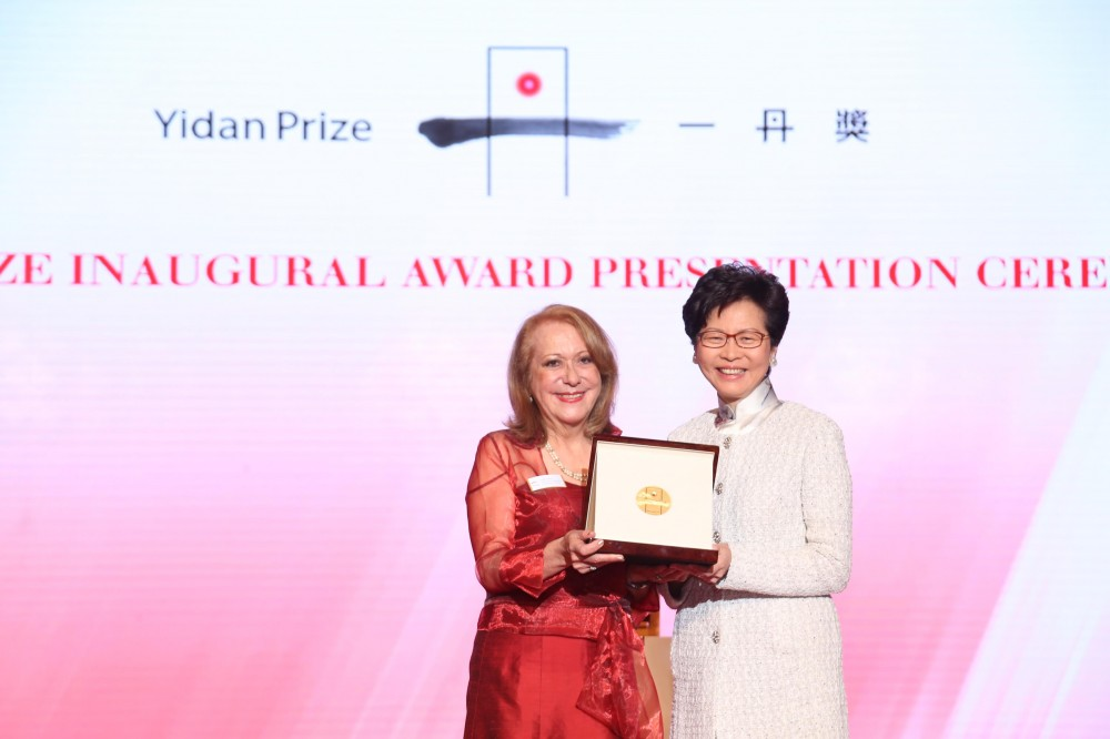 inaugural-yidan-prize-award-presentation-ceremony-honors-outstanding-contributions-to-education-4