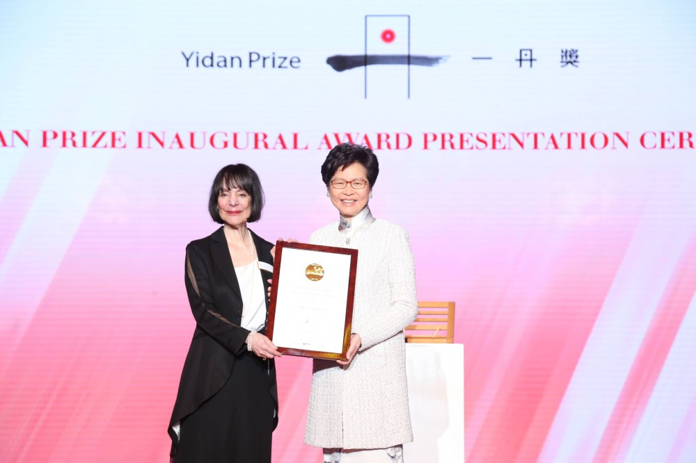 inaugural-yidan-prize-award-presentation-ceremony-honors-outstanding-contributions-to-education-5