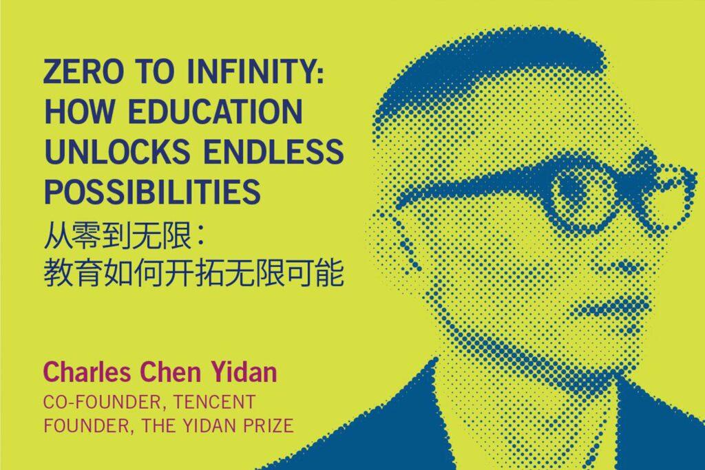 Zero to infinity: how education unlocks endless possibilities