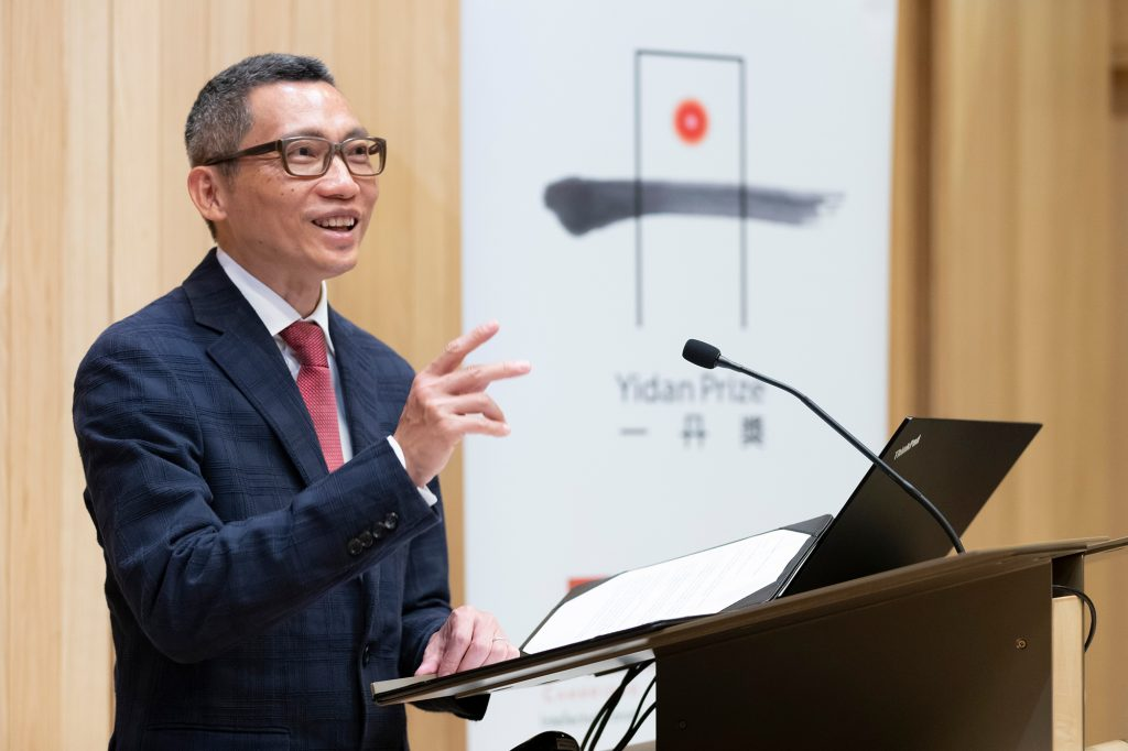 yidan-prize-conference-series-europe-2020-held-at-cambridge-with-a-focus-on-important-global-education-issues-cooperation-between-the-two-organizations-deepened-advance-global-education-together-2