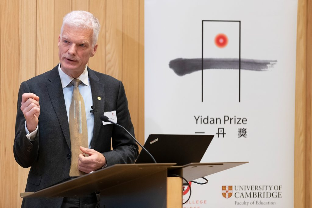 yidan-prize-conference-series-europe-2020-held-at-cambridge-with-a-focus-on-important-global-education-issues-cooperation-between-the-two-organizations-deepened-advance-global-education-together-4