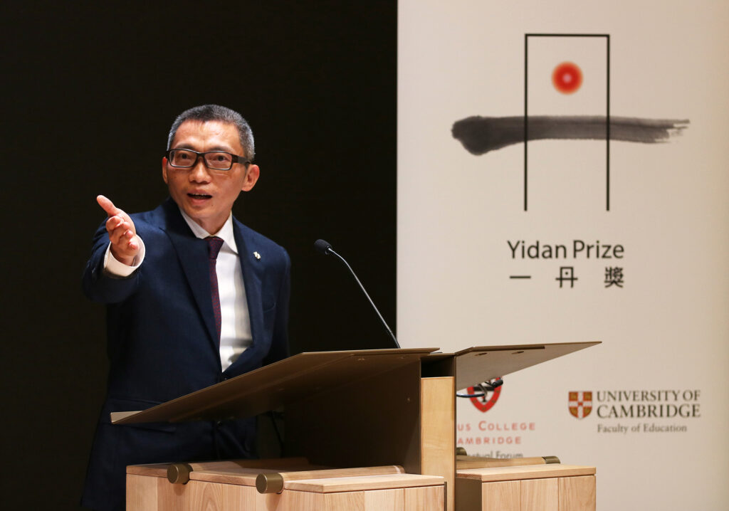 yidan-prize-conference-series-europe-convened-at-cambridge-university-top-notch-educators-explored-ways-to-tackle-future-challenges-through-education-2