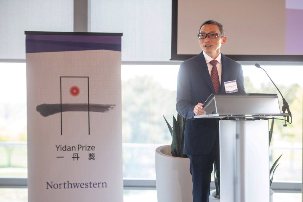 yidan-prize-conference-series-the-americas-en-2