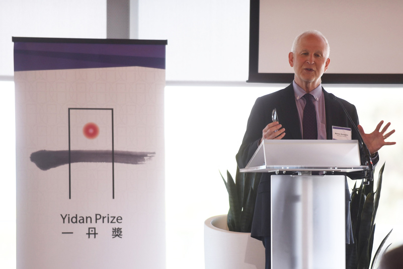 yidan-prize-conference-series-the-americas-en-3