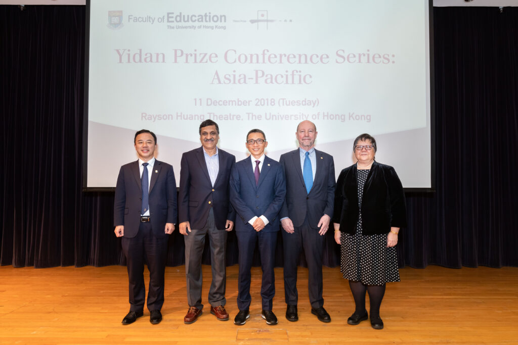 Yidan Prize Conference Series: Asia Pacific 2018